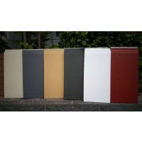 郑州佳合供应移动厕所外墙保温装饰一体板b2级保温隔热材料