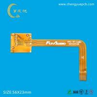 手机电视机柔性电路板柔性软性线路FPC排线灯条LED铝基板成悦电子PI电解铜料热销产品