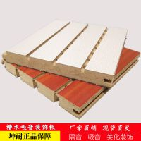 陕西省15mm木质吸音板槽木板坤耐