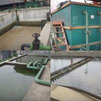 宏旺99涂装废水处理设备,中水回用设备生产厂家