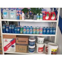 汽车养护用品生产设备出售,可生产防冻液玻璃水等