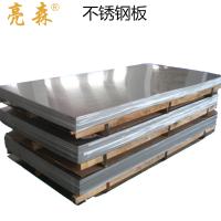 现货供应304不锈钢板 可按要求定制表面处理 亮森金属