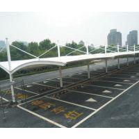 膜结构停车棚 膜结构停车棚建造哪里有提供