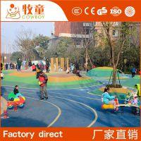定制户外儿童乐园游乐设备 小区公园儿童游乐设施厂家直销