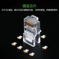 互美斯 网线超五类纯铜三叉电脑网络线非屏蔽连接头RJ45镀金30U