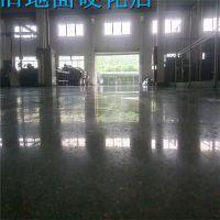 惠东县龙华、园洲、石湾镇水泥地起灰处理、车间旧地板翻新、厂房混凝土固化地坪