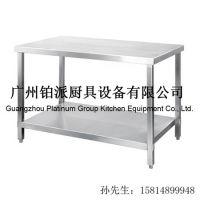 广州不锈钢桌子,组装不锈钢双层工作台订做