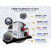 郑州正德煤矸石粉碎机价格砖厂专用设备