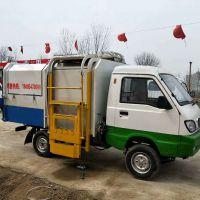 电动四轮挂桶式垃圾车多少钱一辆价格