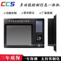 17寸双屏双系统生产查询一体机可识别指纹RFID/NFC读卡器