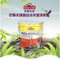 广州巴斯夫厂家直供 环氧自流平面漆