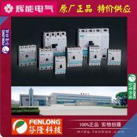 辉能HNC3交流接触器-原厂正品特价供应
