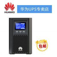 华为UPS2000-A-1KTTL 稳压电源1000VA/800W