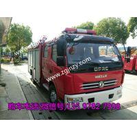 新疆乌鲁木齐东风4吨水罐消防车什么价格