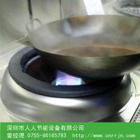 节能炉头,人人节能设备有限公司(图),学校节能炉头