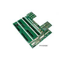 巴可板卡年终豪礼-AGX-3313-11K