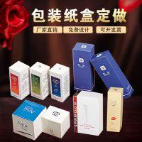 印得好 东莞化妆品彩盒 包装盒纸盒厂家彩色印刷定做
