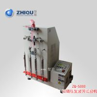 智取ZQ-5000 拉链往返寿命试验机 拉链试验机