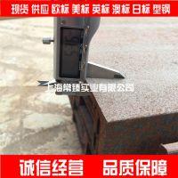 C8*11.5美标槽钢常州批发销售 A992美标槽钢203*57*5.6现货库存
