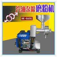 郑州汽油磨粉机圆盘式研磨机