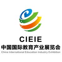 中国教育学会第三十一次学术年会暨国际教育产业博览会