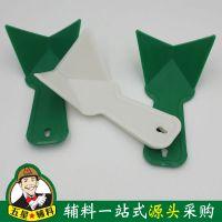 刮硅藻泥 刮腻子阴阳角器 塑料工具 墙体拉角器阴角抹子 匠作工具
