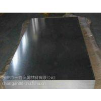 销售HC220P+ZE宝钢优质镀锌板,材质证明