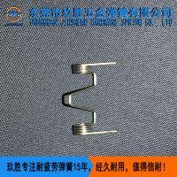 玖胜弹簧厂供应扭转弹簧 专业定制扭簧 旋向多款供