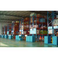 济南德嘉供应重型货架 价格优惠仓储货架置物架包邮包安装