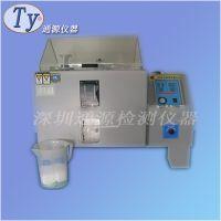 西安 TY/通源 盐水喷雾专用测试仪器