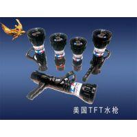 中西(DYP)美国TFT水枪 型号:UT87-TFT3库号:M229887