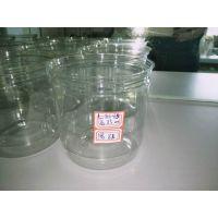 JY85mm*85mm食品级透明罐 干果罐 花茶罐