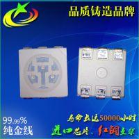 【厂家直销】LED贴片灯珠5050三芯蓝光0.2W金线封装质保3年