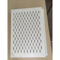 广东德普龙防静电镀锌钢板天花加工性能高厂家价格