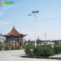 福泉太阳能路灯厂家 福泉太阳能LED路灯价格表 市政 农村道路改造