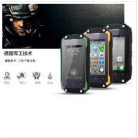 迷你智能三防手机 迷你智能机双卡双待联通3G三防手机GPS导航OTG