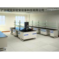 实验室家具生产商,广州禄米实验室