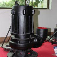 厂家供应150WQ180-30-30襄樊市专业潜水泵_wq潜水泵排污泵专业潜水泵排污泵温州