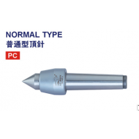 N台湾丽勋LI-HSUN 普通型顶针 PC-MT.4