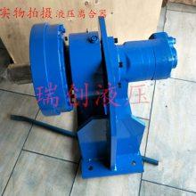 瑞创液压定制YML50/70 YML25/70 YML800TZL液压离合器