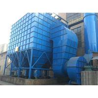 离线脉冲袋式除尘器生产厂家