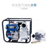 3寸轻便汽油抽水机自吸泵HANSI