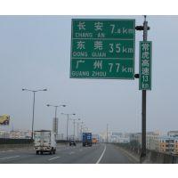 罗定交通安全标识牌订做厂家,雷州公路两旁安装旅游区方向指示标志,道路划限速数字价格