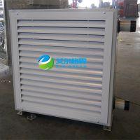 供应大型工业轴流式暖风机 车间暖风机 厂家直销 质优价廉