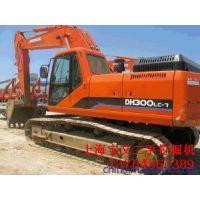 二手大宇DH300LC-7挖掘机(参数价格图片)