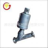 厂家直供SUS304材质双气控DN15快装式气动角座阀 灌装阀