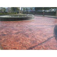 恒森艺术压印地坪银川着色性好的混凝土压模地坪厂家!