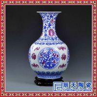 陶瓷工艺品美式仿古小花瓶批发陶瓷乡村家居装饰礼品套装客厅摆件