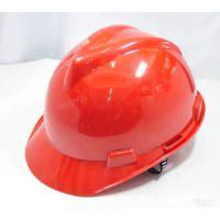 石家庄冀航电力供应JH玻璃钢安全帽