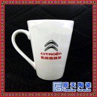 定制创意陶瓷杯情侣杯子马克杯咖啡杯水杯纪念品